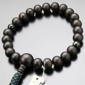 【送料無料】浄土真宗 数珠 男性用 22玉 縞黒檀 2天 青虎目石 紐房 本式数珠|nenjyu