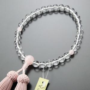 【送料無料】数珠 女性用 本水晶 ローズクォーツ 約8ミリ 正絹房 略式数珠 看板京念珠|nenjyu