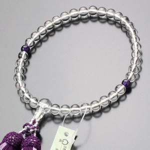 数珠 女性用 約7ミリ 本水晶 紫水晶 正絹2色房 2月の誕生石|nenjyu