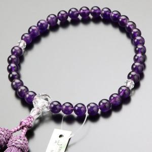 数珠 女性用 約8ミリ 紫水晶 カット水晶 正絹房 略式数珠 京念珠 数珠袋付き|nenjyu