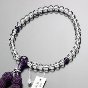 数珠 女性用 甲府磨き 本水晶 紫水晶 約7ミリ 正絹房 法珠庵・吉村珠道作 数珠袋付き|nenjyu