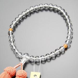 数珠 女性用 本水晶 オレンジアベンチュリン 約7ミリ 正絹房|nenjyu
