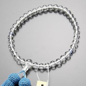 数珠 女性用 約7ミリ 本水晶 ブルークォーツ 正絹房 略式数珠 京念珠|nenjyu