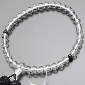 数珠 女性用 本水晶 黒オニキス 約7ミリ 正絹房 略式数珠 京念珠 数珠袋付き|nenjyu