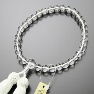 【送料無料】数珠 女性用 約8ミリ 本水晶 正絹房(白色) 略式数珠 看板京念珠|nenjyu