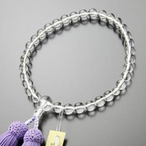 数珠 女性用 本水晶 正絹房(藤色) 約8ミリ|nenjyu