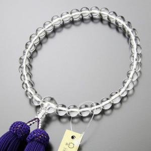 【送料無料】数珠 女性用 水晶 正絹房(紫色) 約8ミリ 略式数珠 看板京念珠|nenjyu