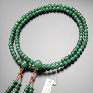 数珠 男性用 真言宗 印度翡翠 尺二 上質 梵天房 数珠袋付き