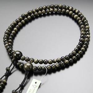 真言宗 数珠 男性用 尺二 金黒曜石 2色梵天房 数珠袋付き|nenjyu