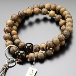 数珠 男性用 浄土宗 槐(えんじゅ) 茶水晶 梵天房 数珠袋付き|nenjyu