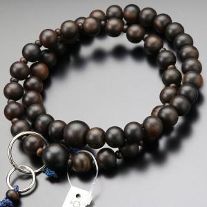 数珠 男性用 浄土宗 縞黒檀(艶消し) 三万浄土 並環 梵天房 数珠袋付き|nenjyu
