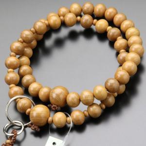 数珠 男性用 浄土宗 正梅 三万浄土 並環 梵天房 数珠袋付き|nenjyu