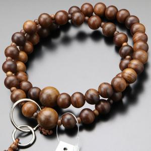 数珠 男性用 浄土宗 栴檀(艶消し) 三万浄土 並環 梵天房 数珠袋付き|nenjyu