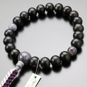 浄土真宗 数珠 男性用 20玉 縞黒檀 縞瑪瑙 紐房 数珠袋付き|nenjyu