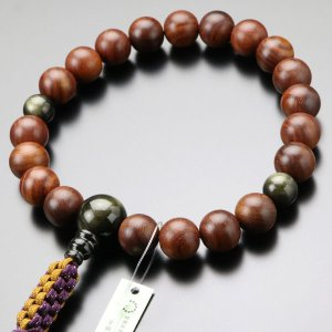 浄土真宗 数珠 男性用 20玉 紫檀 金黒曜石 紐房 数珠袋付き|nenjyu