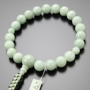 浄土真宗 数珠 男性用 20玉 ビルマ翡翠 紐房 釈迦結び入り 数珠袋付き|nenjyu