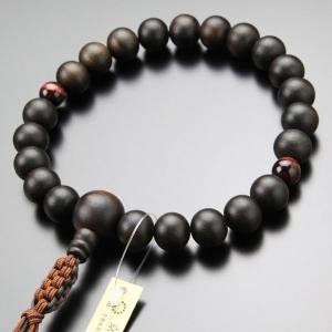 【送料無料】浄土真宗 数珠 男性用 22玉 縞黒檀 2天 赤虎目石 紐房 本式数珠|nenjyu
