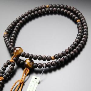日蓮宗 数珠 男性用 尺二 縞黒檀(艶消し) 虎目石 梵天房 数珠袋付き|nenjyu
