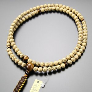 臨済宗 数珠 男性用 尺二 星月菩提樹 虎目石 紐房|nenjyu