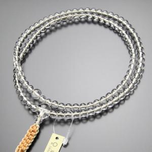 臨済宗 数珠 男性用 尺二 本水晶 紐房(暖色系) 数珠袋付き|nenjyu
