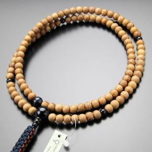 臨済宗 数珠 男性用 尺二 屋久杉 青虎目石 紐房 数珠袋付き|nenjyu