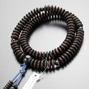 数珠 男性用 天台宗 9寸 縞黒檀(艶消し) 青虎目石 梵天房 数珠袋付き|nenjyu