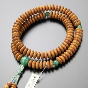 数珠 男性用 天台宗 9寸 正梅 印度翡翠 梵天房 数珠袋付き|nenjyu