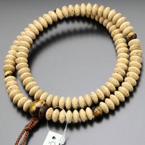天台宗 数珠 男性用 9寸 星月菩提樹 虎目石 梵天房 数珠袋付き|nenjyu