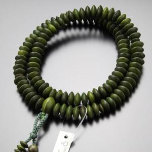 天台宗 数珠 男性用 9寸 緑檀 梵天房 数珠袋付き|nenjyu