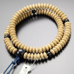 天台宗 数珠 男性用 9寸 星月菩提樹 青虎目石 梵天房 数珠袋付き|nenjyu