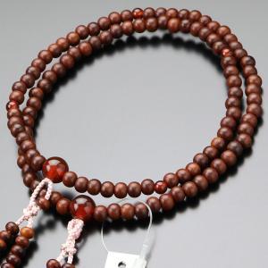 数珠 真言宗 8寸 紫檀 (艶消し) 瑪瑙 梵天房 数珠袋付き|nenjyu