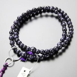 浄土宗 数珠 女性用 8寸 紫金石 梵天房 数珠袋付き|nenjyu