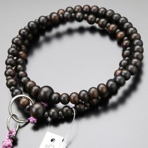 数珠 女性用 浄土宗 縞黒檀(艶消し) 8寸 並環 梵天房 数珠袋付き nenjyu