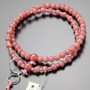 浄土宗 数珠 女性用 8寸 最上質 ロードクロサイト 梵天房 数珠袋付き|nenjyu