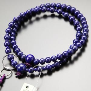 浄土宗 数珠 女性用 8寸 最上質 ラピス 梵天房 数珠袋付き|nenjyu