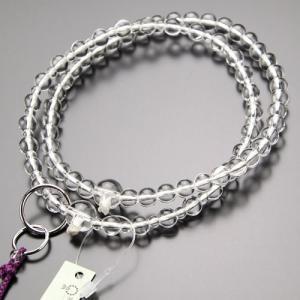 浄土宗 数珠 女性用 8寸 本水晶 梵天房(古代紫色) 数珠袋付き|nenjyu