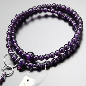 ≪現品お届け!≫ 浄土宗 数珠 女性用 8寸 5A´ 紫水晶 梵天房 京念珠 数珠袋付き|nenjyu