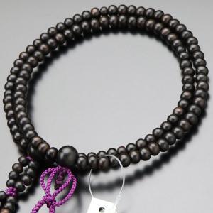 数珠 女性用 浄土真宗 8寸 縞黒檀 正絹房 数珠袋付き|nenjyu