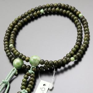 日蓮宗 数珠 女性用 8寸 緑檀 独山玉 梵天房 数珠袋付き|nenjyu
