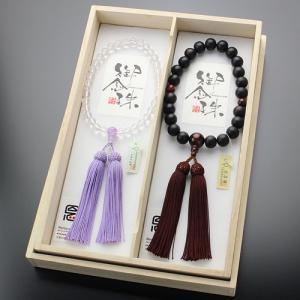 ≪ペア数珠≫数珠 男性用(22玉 縞黒檀 赤虎目石)・数珠 女性用(約8ミリ 本水晶 藤雲石)ペアセット 数珠袋付き|nenjyu