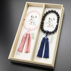 ペア数珠 数珠 男性用(22玉 艶有黒檀 ソーダライト)・数珠 女性用(約7ミリ ローズクォーツ 二天瑪瑙) 数珠袋付き|nenjyu