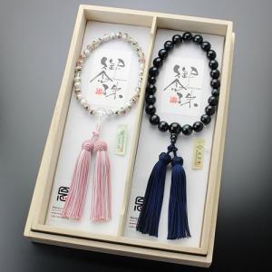 ≪ペア数珠≫ 数珠 男性用(22玉 青虎目石 かがり房)・数珠 女性用(約8ミリ 七宝焼(白) 本水晶 正絹房) 数珠袋付き|nenjyu