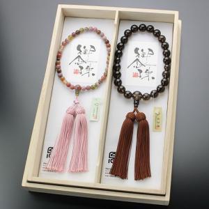 ≪ペア数珠≫ 数珠 男性用(22玉 茶水晶 正絹房)・数珠 女性用(約7ミリ ピンクインド瑪瑙 正絹房)ペアセット 数珠袋付き|nenjyu