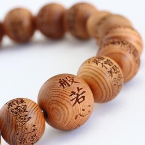 数珠ブレスレット 般若心経彫り 屋久杉 約10ミリ 腕輪念珠|nenjyu