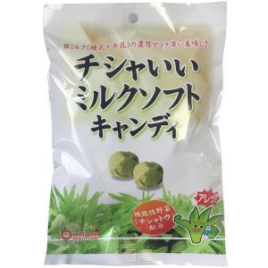 ちしゃとう ミルクソフトキャンディ 21粒(105g) 花粉症 対策 サプリメント nenrin