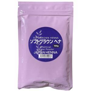 ジャパンヘナ ソフトブラウン ヘナ 100g / 白髪染め ...