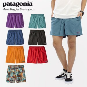 パタゴニア patagonia メンズ バギーズ ショート 5インチ Mens Baggies Shorts 5inch ハーフパンツ ショートパンツ メンズ[BB]