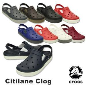 クロックス CROCS シティレーン クロッグ citilane clog メンズ レディース サン...