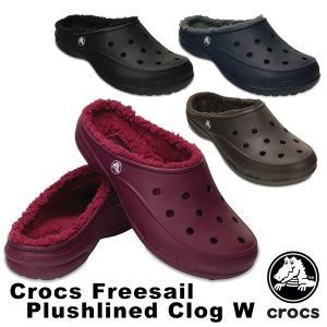 クロックス CROCS クロックス フリーセイル プラッシュ ラインド クロッグ ウィメン croc...
