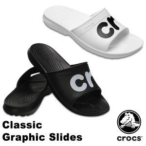 クロックス(CROCS) クラシック グラフィック スライド...
